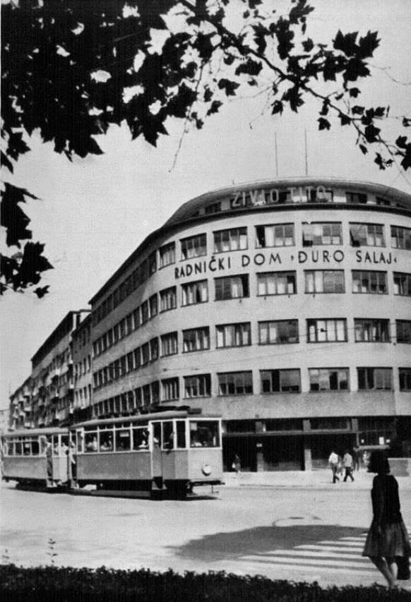 Zagreb - Radnički dom 1960. god.