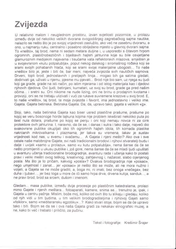Betinska Gajeta KURNATARICA na velesajmu u ZAGREBU. Rad Meštra Ante Fržopa