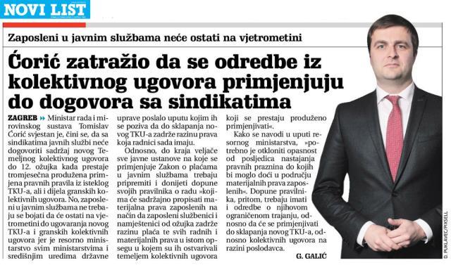 Naputak Ministarstva rada_14.02.2017.