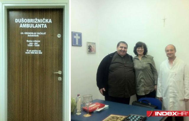 Dušebrižnička ambulanta u OB - Korivnica