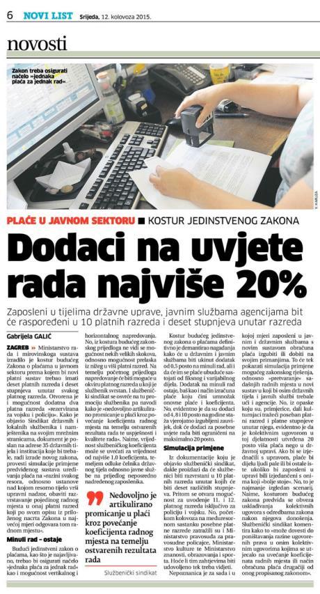 Zakon o plaćama_vijesti_12.08.2015.